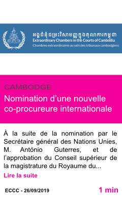 Societe nomination d une nouvelle co procureure internationale page001