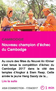 Societe nouveau champion d echec du cambodge