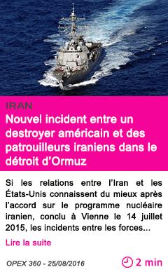 Societe nouvel incident entre un destroyer americain et des patrouilleurs iraniens dans le detroit d ormuz