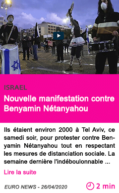 Societe nouvelle manifestation contre benyamin netanyahou