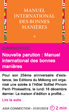 Societe nouvelle parution manuel international des bonnes manieres