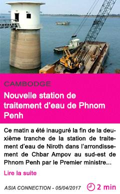 Societe nouvelle station de traitement d eau de phnom penh