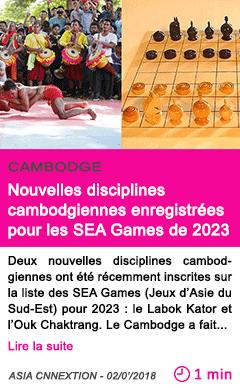 Societe nouvelles disciplines cambodgiennes enregistrees pour les sea games de 2023