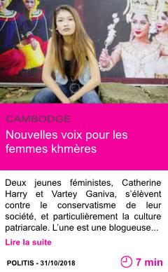Societe nouvelles voix pour les femmes khmeres page001