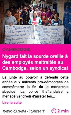 Societe nygard fait la sourde oreille a des employes maltraites au cambodge selon un syndicat