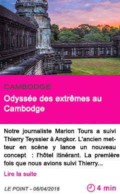 Societe odyssee des extremes au cambodge