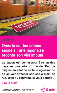 Societe omerta sur les crimes sexuels une japonaise raconte son viol impuni