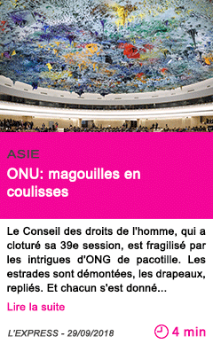 Societe onu magouilles en coulisses