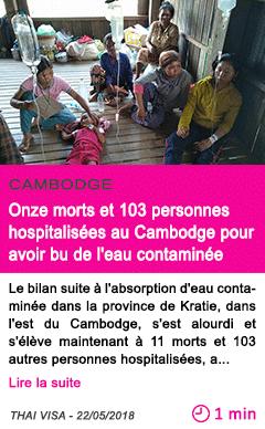 Societe onze morts et 103 personnes hospitalisees au cambodge pour avoir bu de l eau contaminee