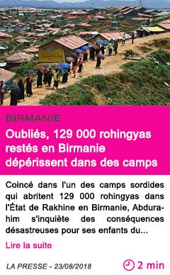 Societe oublies 129 000 rohingyas restes en birmanie deperissent dans des camps