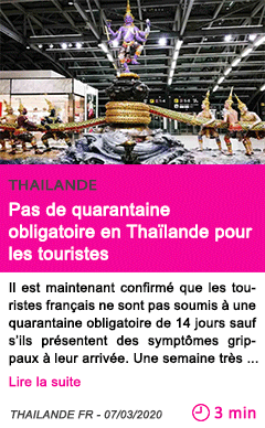 Societe pas de quarantaine obligatoire en thailande pour les touristes