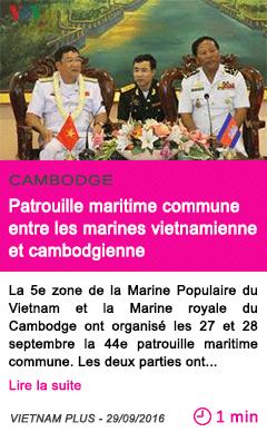 Societe patrouille maritime commune entre les marines vietnamienne et cambodgienne