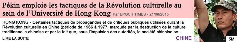Societe pekin emploie les tactiques de la revolution culturelle au sein de l universite de hong kong