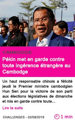 Societe pekin met en garde contre toute ingerence etrangere au cambodge