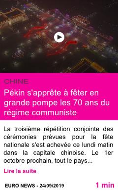 Societe pekin s apprete a feter en grande pompe les 70 ans du regime communiste page001