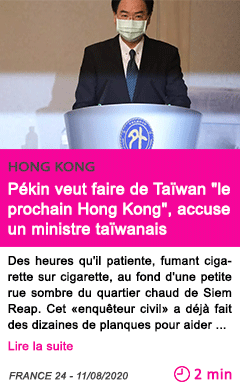 Societe pekin veut faire de taiwan le prochain hong kong accuse un ministre taiwanais