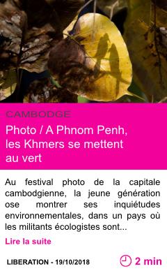Societe photo a phnom penh les khmers se mettent au vert page001