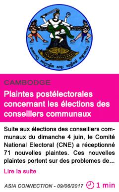 Societe plaintes postelectorales concernant les elections des conseillers communaux