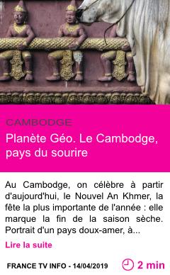 Societe planete geo le cambodge pays du sourire page001