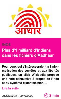 Societe plus d 1 milliard d indiens dans les fichiers d aadhaar