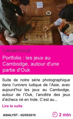 Societe portfolio les jeux au cambodge autour d une partie d ouk page001