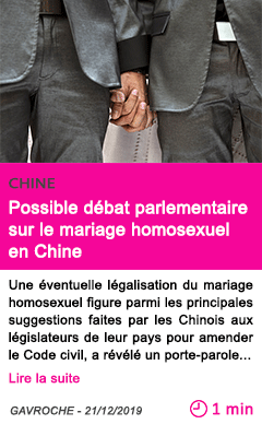 Societe possible debat parlementaire sur le mariage homosexuel en chine