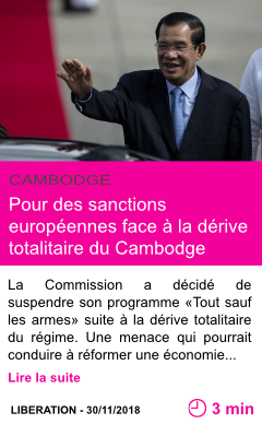 Societe pour des sanctions europeennes face a la derive totalitaire du cambodge page001