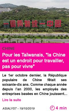 Societe pour les taiwanais la chine est un endroit pour travailler pas pour vivre