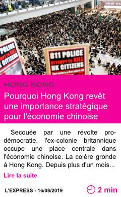 Societe pourquoi hong kong revet une importance strategique pour l economie chinoise page001