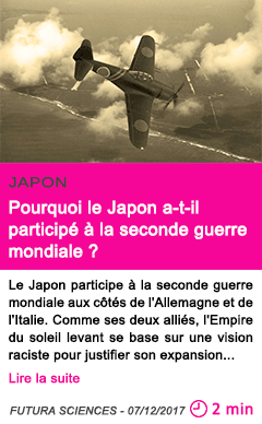 Societe pourquoi le japon a t il participe a la seconde guerre mondiale