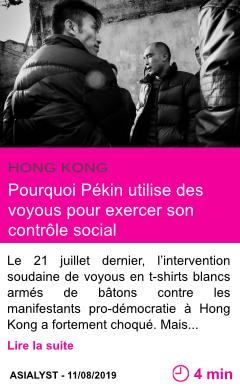 Societe pourquoi pekin utilise des voyous pour exercer son controle social page001