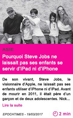 Societe pourquoi steve jobs ne laissait pas ses enfants se servir d ipad ni d iphone