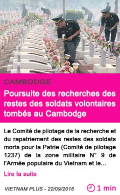 Societe poursuite des recherches des restes des soldats volontaires tombes au cambodge