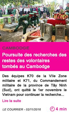 Societe poursuite des recherches des restes des volontaires tombes au cambodge