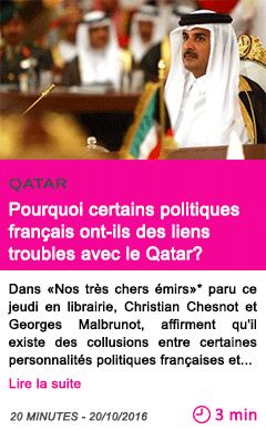 Societe qatar pourquoi certains politiques francais ont ils des liens troubles avec le qatar