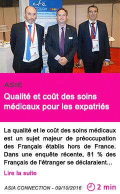 Societe qualite et cout des soins medicaux pour les expatries