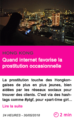Societe quand internet favorise la prostitution occasionnelle