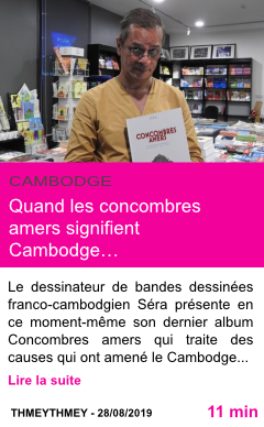 Societe quand les concombres amers signifient cambodge page001