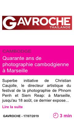 Societe quarante ans de photographie cambodgienne a marseille page001