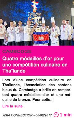 Societe quatre medailles d or pour une competition culinaire en thailande