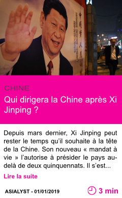 Societe qui dirigera la chine apres xi jinping page001