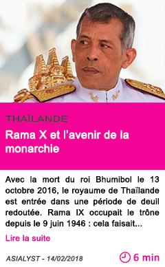 Societe rama x et l avenir de la monarchie