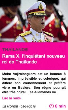 Societe rama x l inquietant nouveau roi de thailande