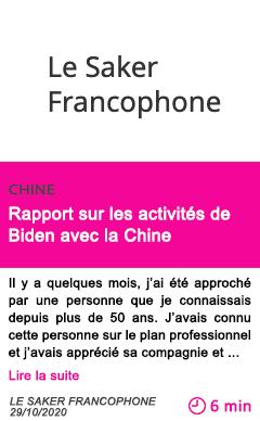 Societe rapport sur les activite s de biden avec la chine