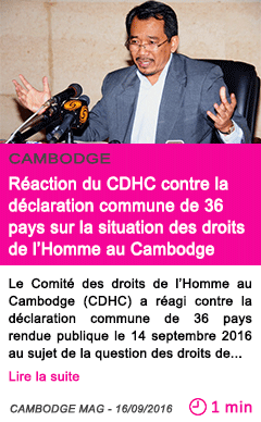 Societe reaction du cdhc sur la situation des droits de l homme au cambodge