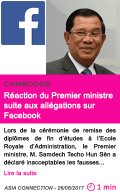 Societe reaction du premier ministre suite aux allegations sur facebook