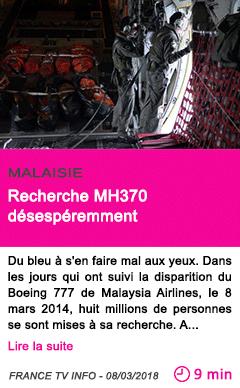 Societe recherche mh370 desesperemment
