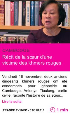 Societe recit de la s ur d une victime des khmers rouges page001