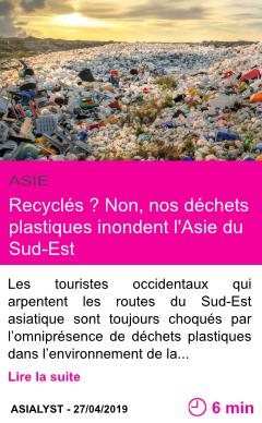 Societe recycles non nos dechets plastiques inondent l asie du sud est page001