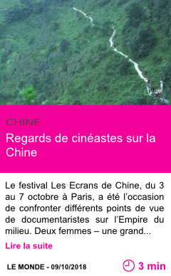 Societe regards de cineastes sur la chine page001